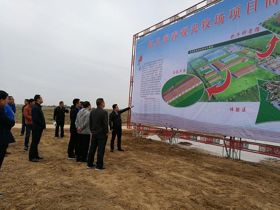 北京修刚畜牧|牧场设计|养牛场建设|养牛设备|牛颈枷|牛卧床|饮水槽|刮粪板
